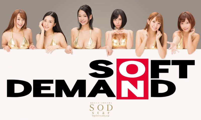SOFT ON DEMAND SOD star 2015