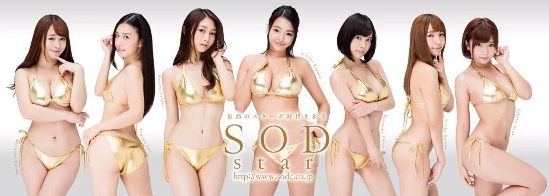 SODstar 2015